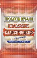 """Пельмени """"Классические"""""""